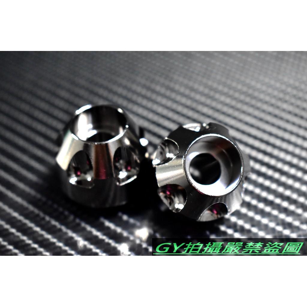 ZOO 白鐵 鍍黑 平衡端子 端子 六溝 平衡 端子 握把端子 手把端子 M8 光陽車系專用