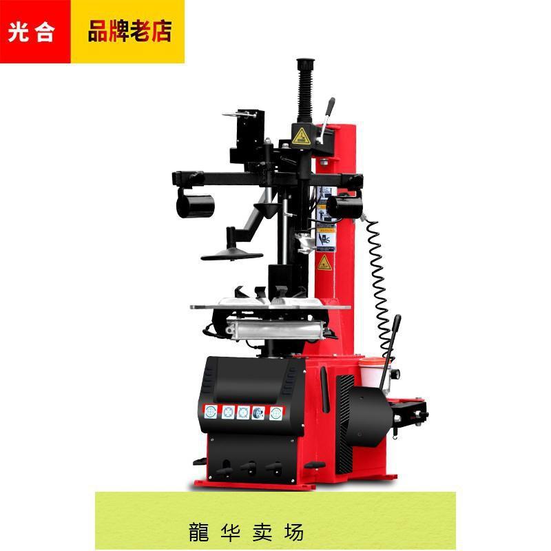 【熱銷上新】光合4S店輪胎扒胎機汽車拆胎機扁平輪胎拆裝機帶輔助臂維修工具