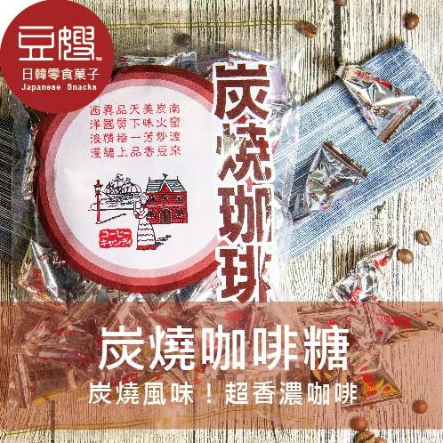 【春日井】日本零食 春日井炭燒咖啡糖