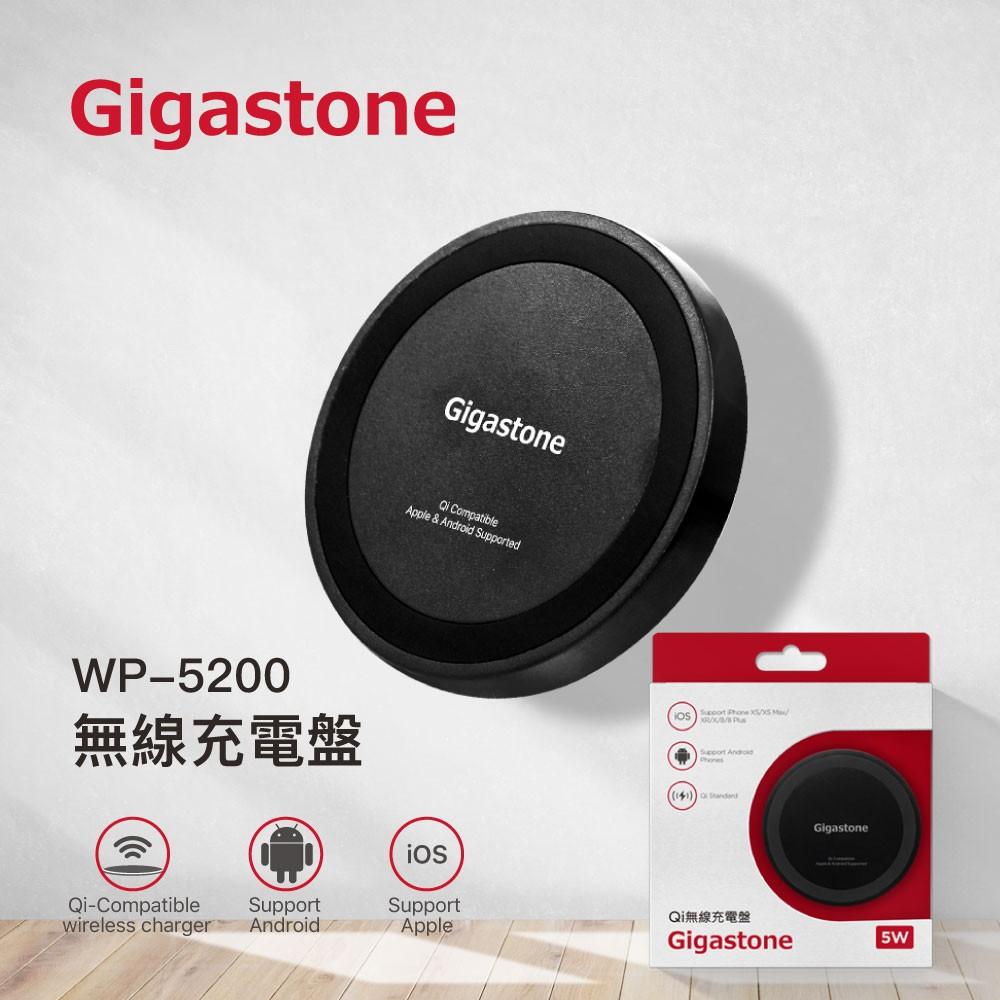 新莊民安 全新附發票 一年保固!Gigastone WP-5200B Qi 無線充電器 無線充電座 無線充電盤 無線充電