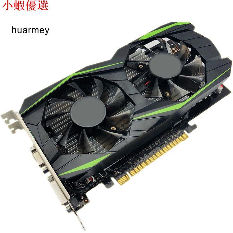 ☆現貨☆Dz GTX 1050TI 4GB DDR5 128bit 台式計算機