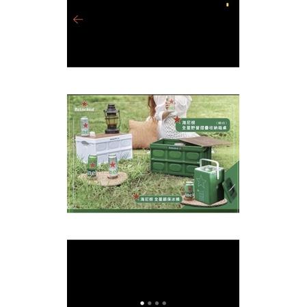 海尼根折疊收納箱(綠)  限郵寄     海尼根保冰桶  超取