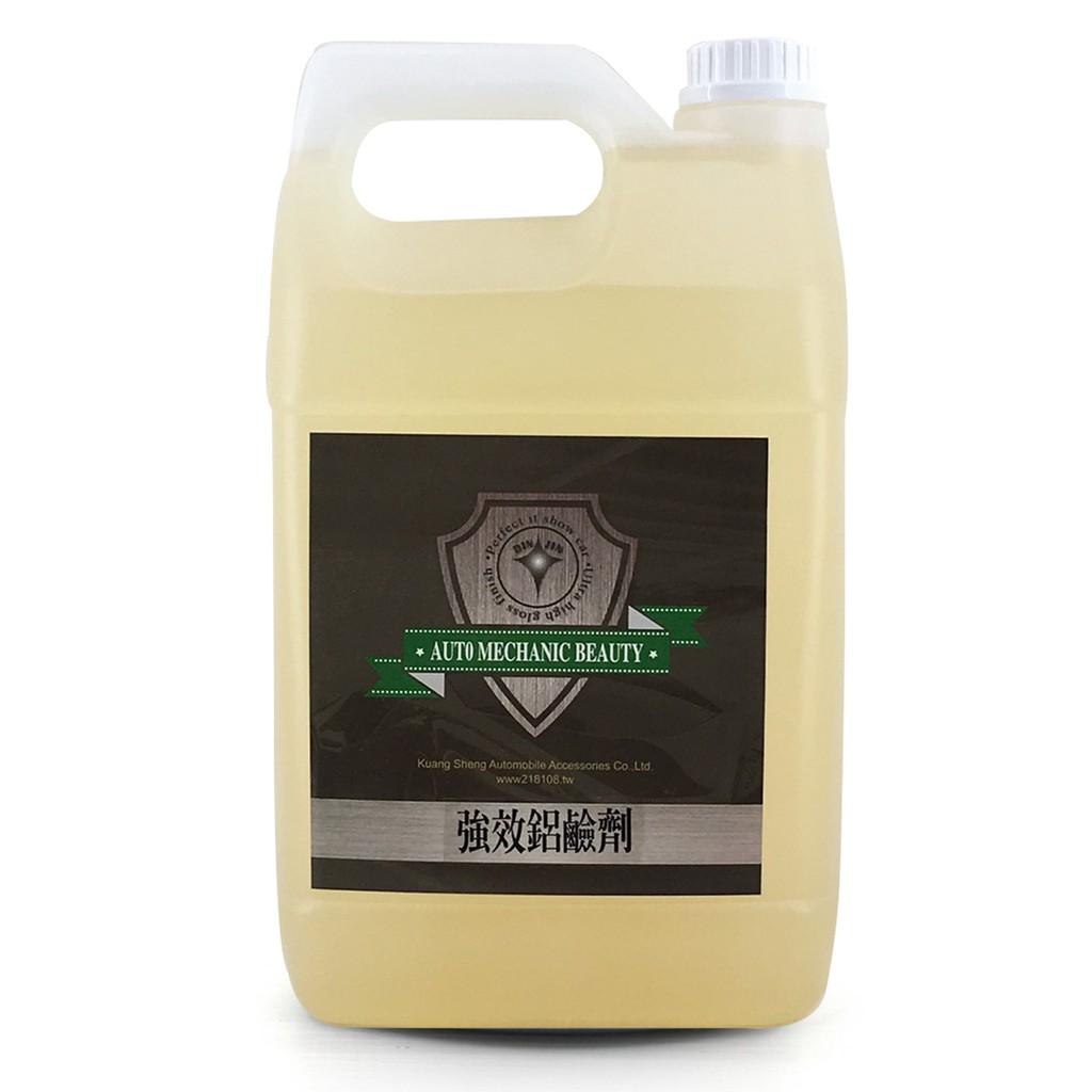 汽車除蚊清潔劑-1加侖