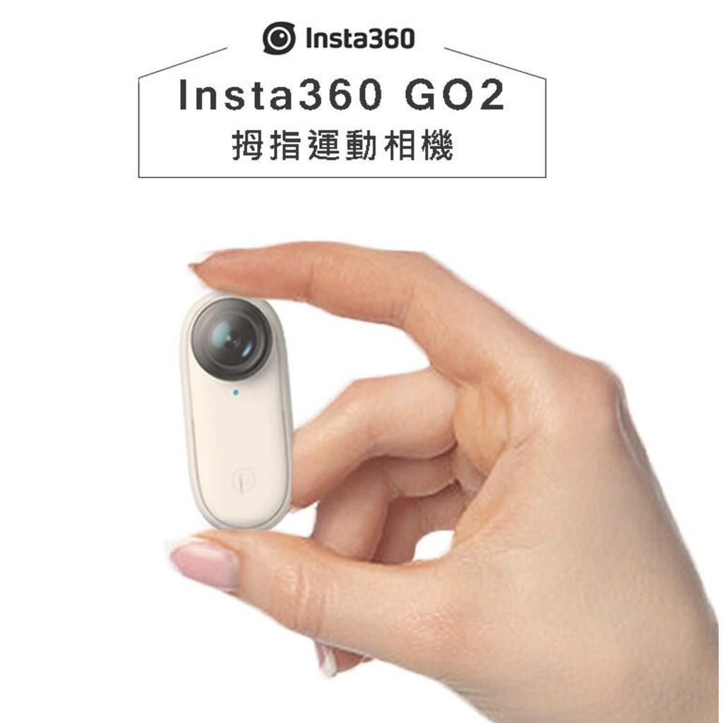 【eYe攝影】現貨 Insta360 GO 2 僅20克 最輕巧第一人稱相機 攝影機 防水 防震 移動延遲 慢動作