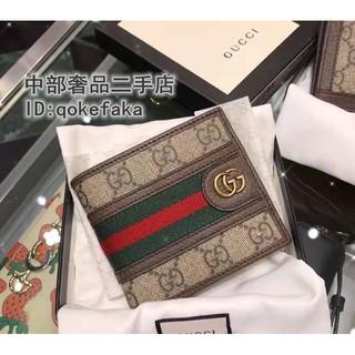 中部奢品二手 GUCCI(古馳) Ophidia GG Card Case 短夾 523155 綠紅綠 復古款