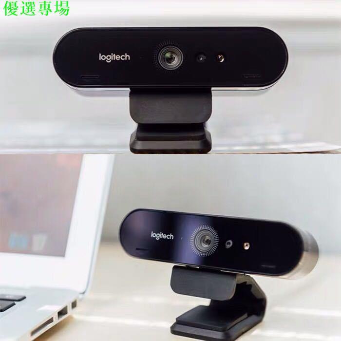 正品羅技C920高清攝像頭1080P主播直播美顏 C930e/C925e/C1000E
