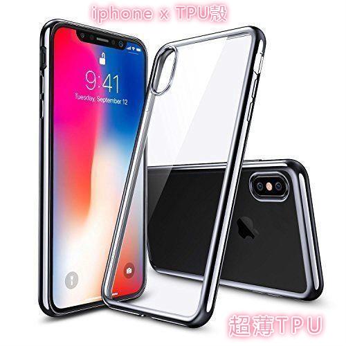 適用於Iphone X XS XR Max TPU殼透明殼 超薄TPU手機套透明軟殼手機殼