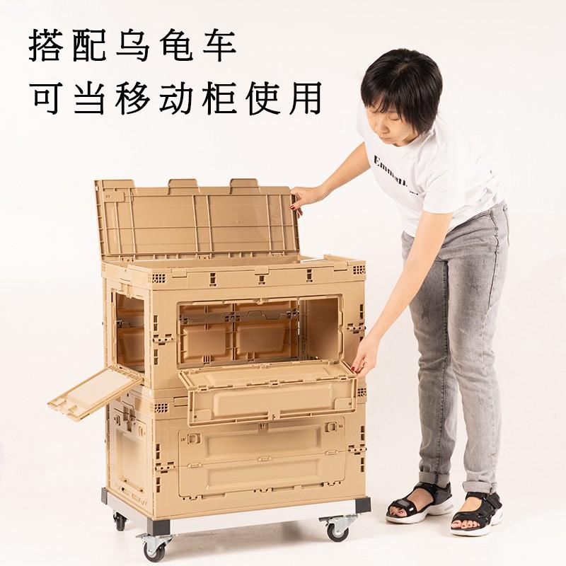 80升超大容量特大號多功能可折疊塑料收納箱戶外居家用可側開儲物