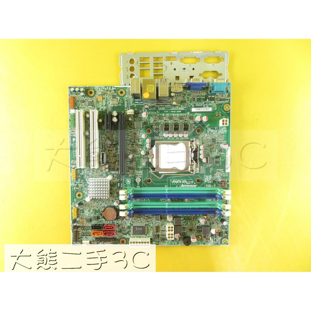 【大熊二手3C】主機板 1155 Lenovo IS7XM M82 M92p Q77 D3 內顯需CPU (900-2