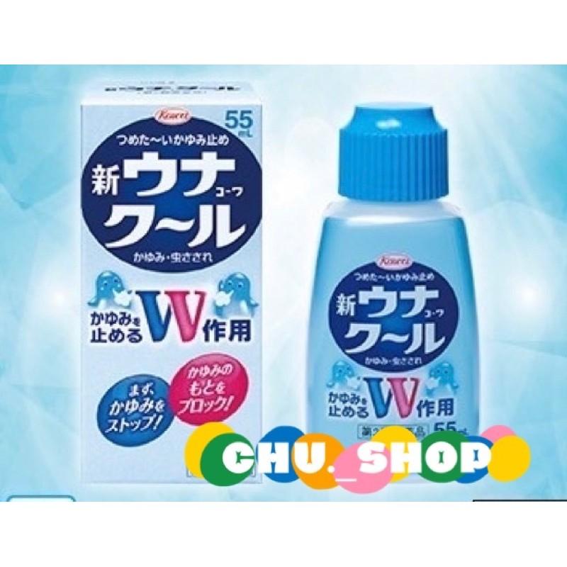 日本連線🇯🇵護那 蚊蟲叮咬  酷涼日本代購  止癢液 50ml