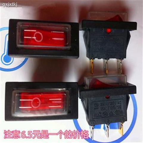 0412正品艾美特電暖器取暖器配件電源防水開關250V/125V15A3腳燈開關