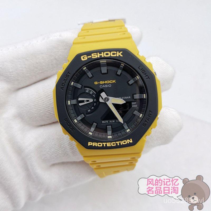 新款卡西歐手錶男G-SHOCK八角形時尚潮流運動錶GA-2100SU 2110SU-3A 9夏季新品 WZNm