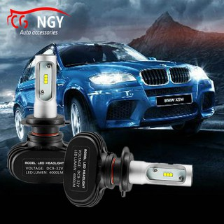 BMW H7 Led 寶馬 X3 2004-2016 X5 2000-2013 X1 2012-2016 大燈近光燈