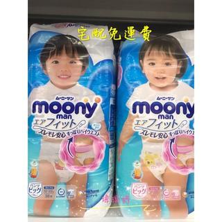 Moony 滿意寶寶日本製頂級超薄褲型尿布/ 紙尿褲 男生用 女生用 L /  XL/  XXL/ XXXL 箱購免運費 可刷卡 台中市