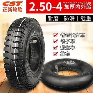 CST正新輪胎2.50-4充氣內外胎電動車8寸老年代步車胎推車胎