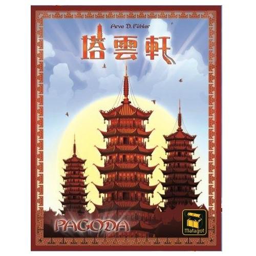塔雲軒 Pagoda 繁體中文版 台北陽光桌遊商城