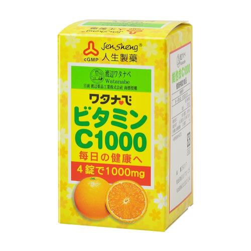 渡邊維他命C1000 100粒/瓶