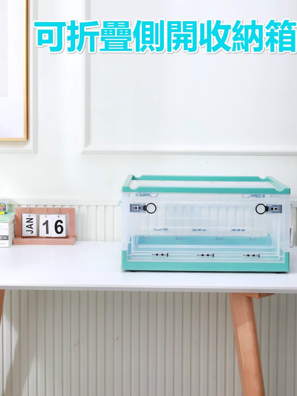 收納盒 可折疊側開收納箱 透明家用繪本玩具書箱收納盒 塑料卡扣整理盒 儲物箱