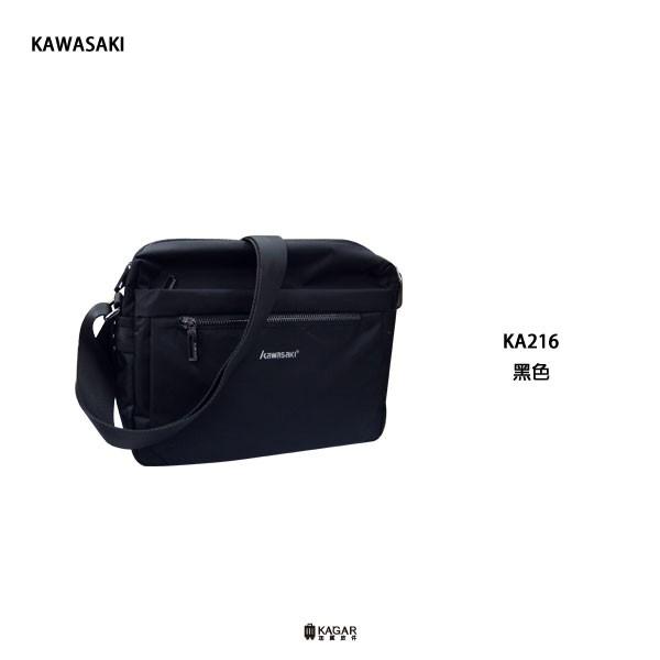 KAWASAKI 輕量 防潑水 橫式 9.2吋 平板包 休閒包 斜背包 側背包 黑色 KA216 加賀皮件