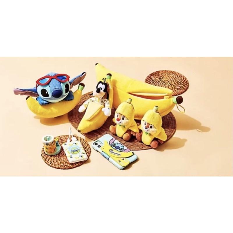[菌魂] 日本代購 迪士尼新品Disney Banana 夏季商品