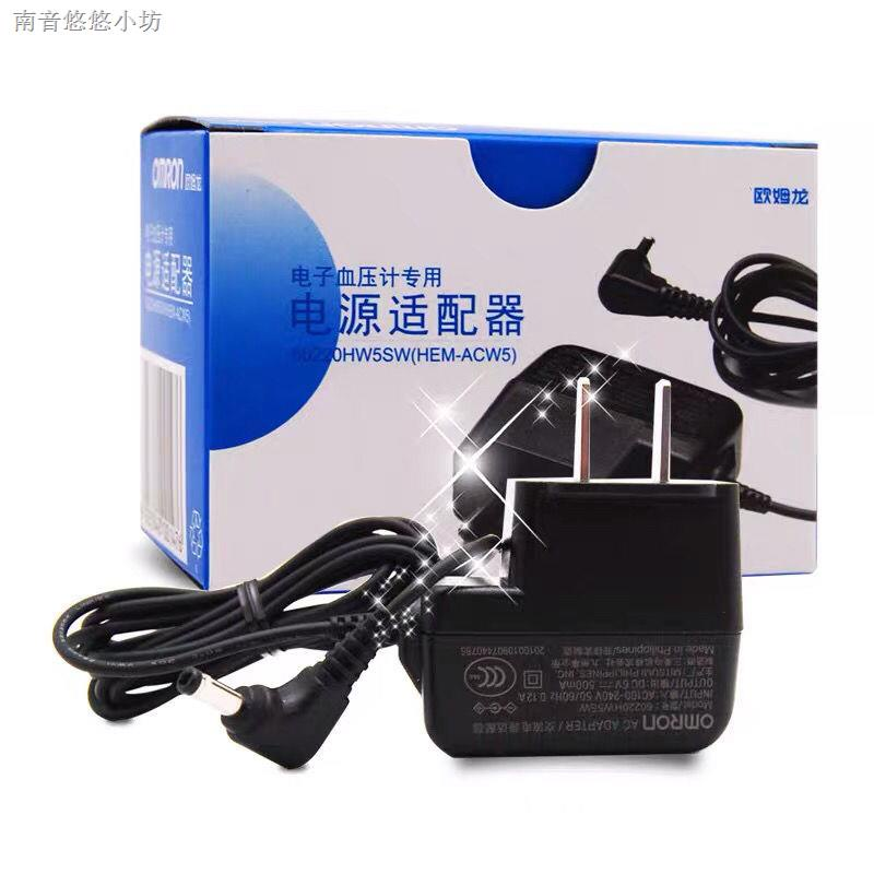 🔥現貨爆款🔥▫❍◆通用Omron歐姆龍電源適配器電子血壓機計配件6V測量儀充電器源線