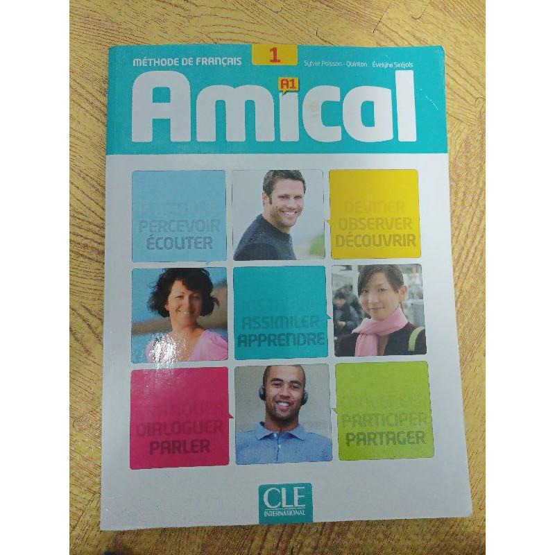 【法語】Amical 1 (A1) - 課本+ 1MP3-CD