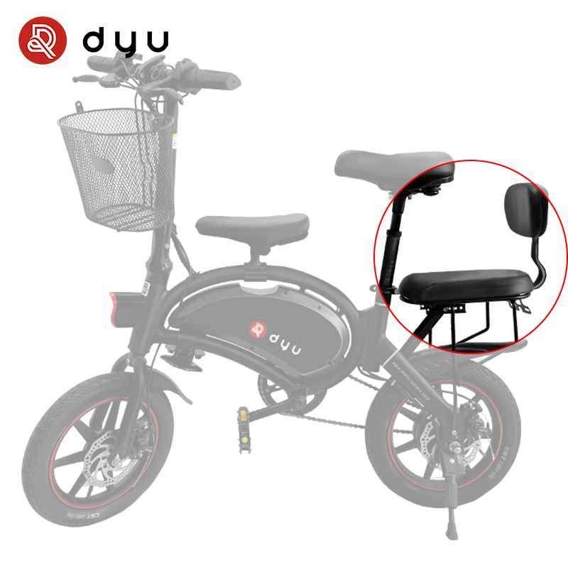 ++2帶電動DYU后座13含大魚V兒童D2//自行車D電動車靠背/腳踏座椅D