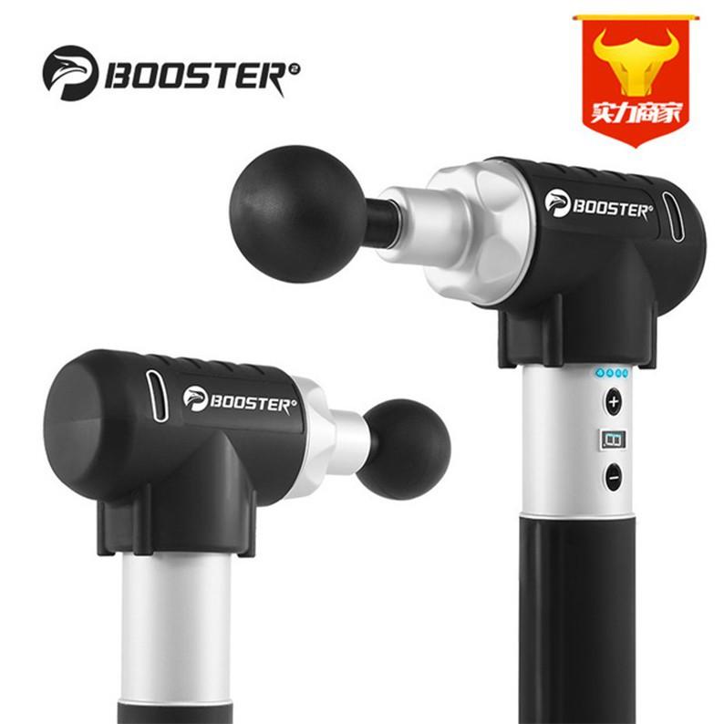【正品行貨 Booster Pro2按摩槍】肌肉放鬆器 筋膜槍 按摩槍 筋膜搶 電動肌肉按摩槍