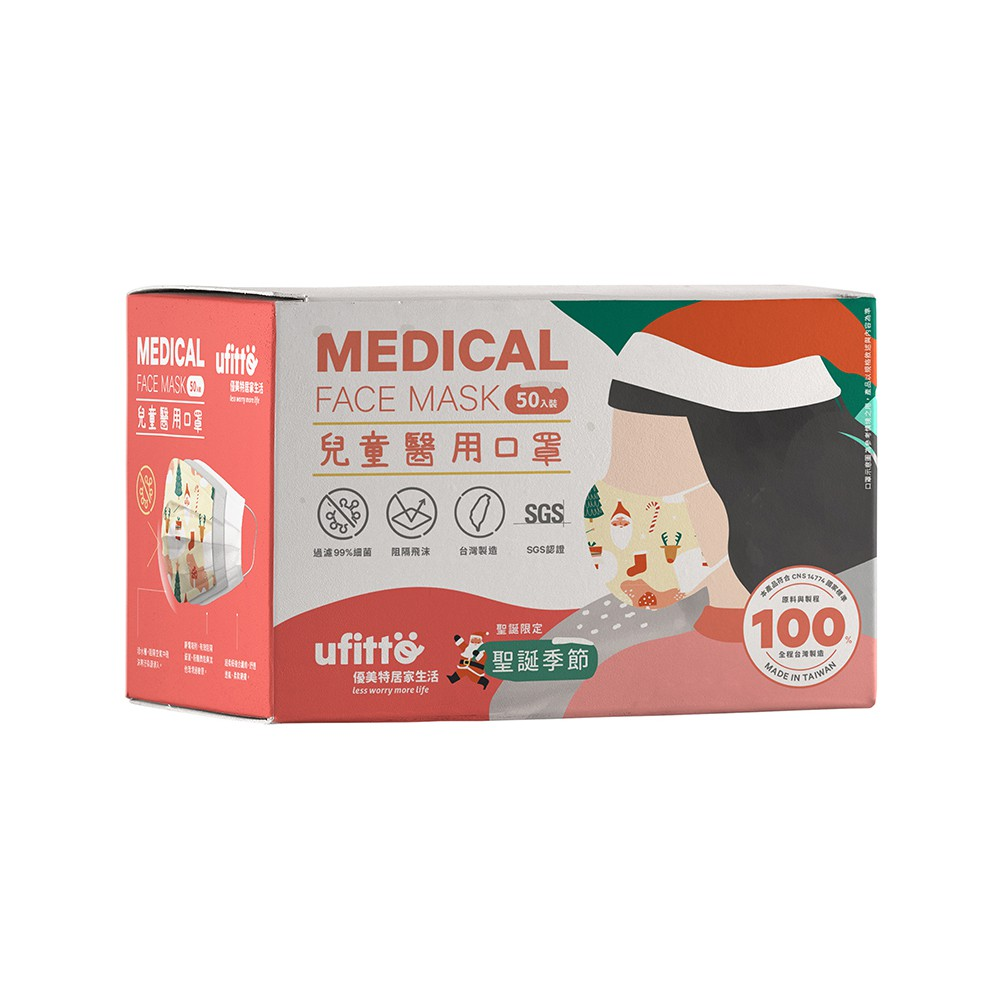 善存醫用口罩未滅菌 優美特兒童系列-聖誕季節 聖誕派對 森林動物 緋櫻粉 洋流藍