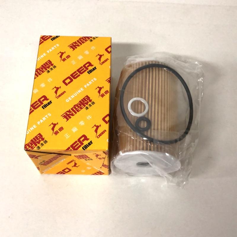 現在 I30 1.6 CRDI 柴油車 ELANTRA 1.6 柴油車 飛鹿牌 機油芯 過濾芯 油芯
