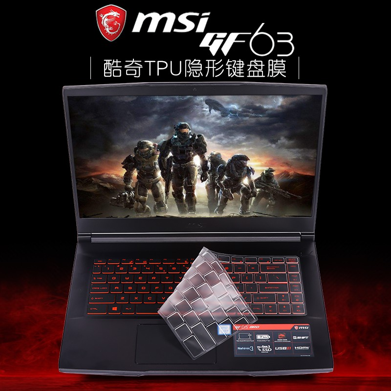 微星MSI鍵盤膜✿微星GF63 GS65 PS63 PS42 P65筆記本鍵盤膜透明全覆蓋GS75 GE75 GL63