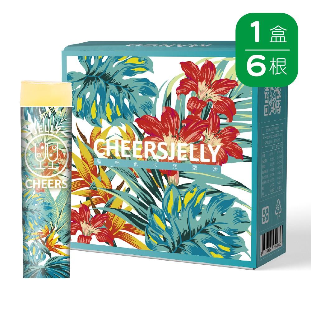Cheersjelly舉杯低卡芒果蒟蒻凍396g(1盒共6根入)