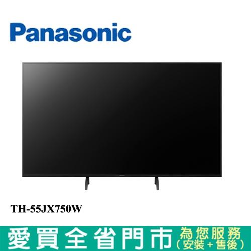 Panasonic國際55型4K安卓聯網電視TH-55JX750W含配送+安裝【愛買】