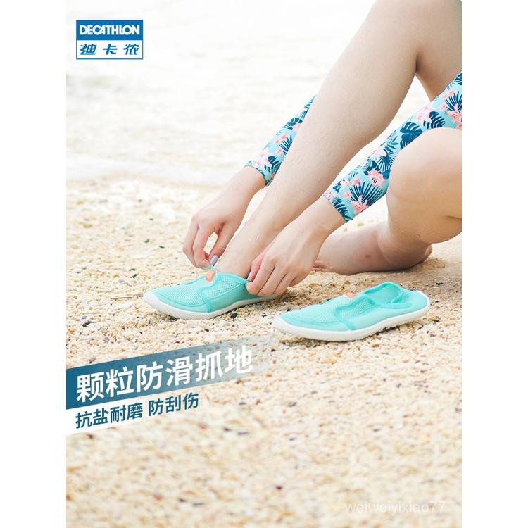 迪卡儂沙灘鞋女涉水鞋男成人兒童涼鞋戶外溯溪潛水快乾沙灘襪OVS