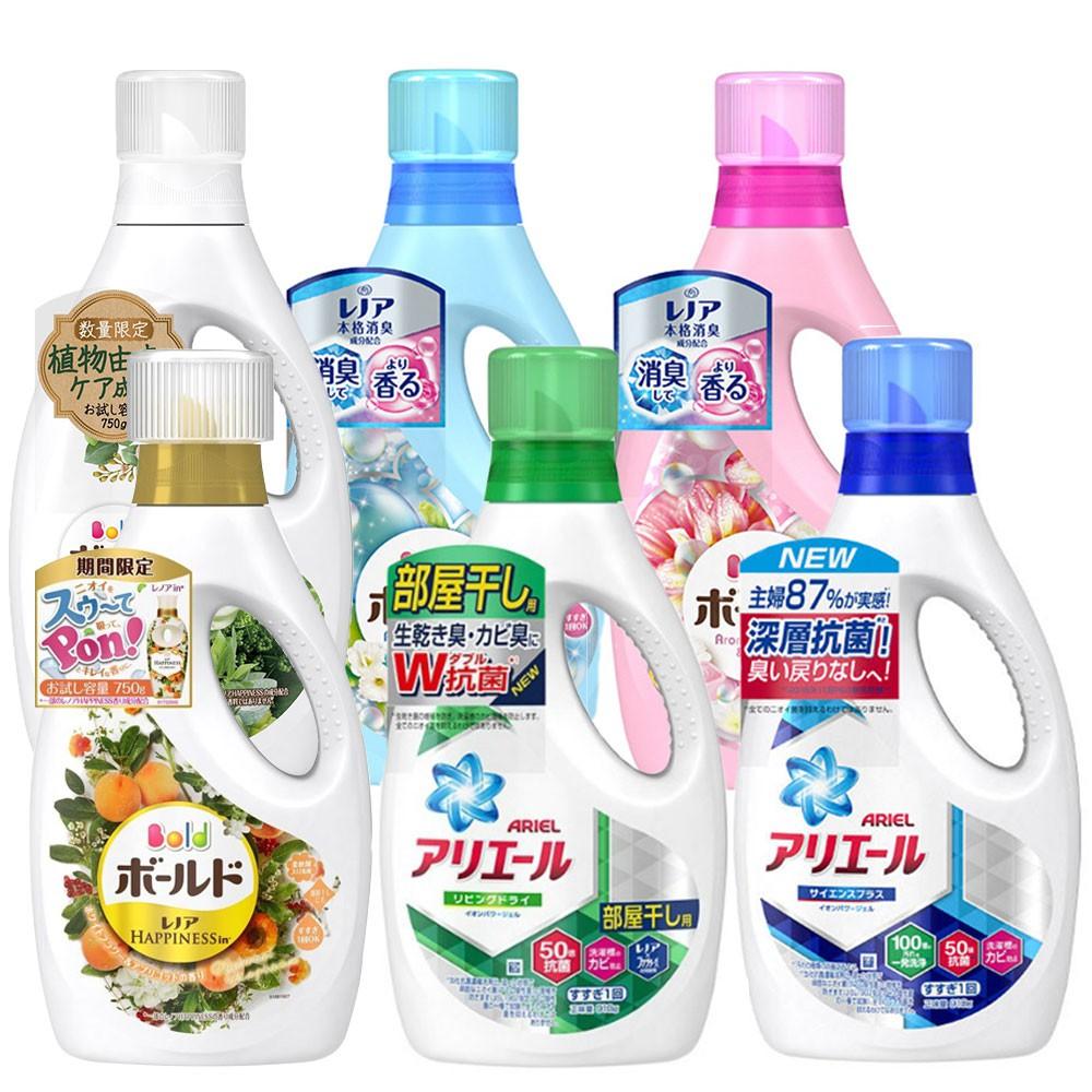 日本 P&G 碧浪 ARIEL BIO BOLD 超濃縮 除臭 抗菌 室內曬乾 珍珠植物 白色 洗衣精 阿志小舖