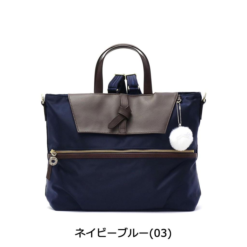日本Kanana-竹內海南江白毛球吊飾提把方型後背包(海軍藍)中