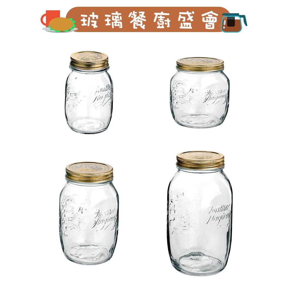 [餐廚盛會]【義大利Bormioli Rocco】四季果醬圓罐-共4款《拾光玻璃》 玻璃罐 收納罐 密封罐