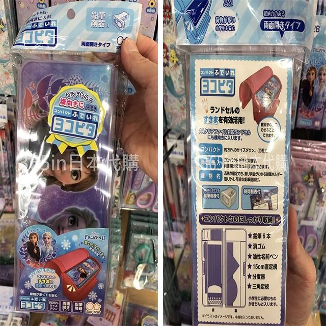 多功能鉛筆盒 冰雪奇緣 迪士尼公主 迪士尼 玩具總動員 七龍珠 鉛筆盒