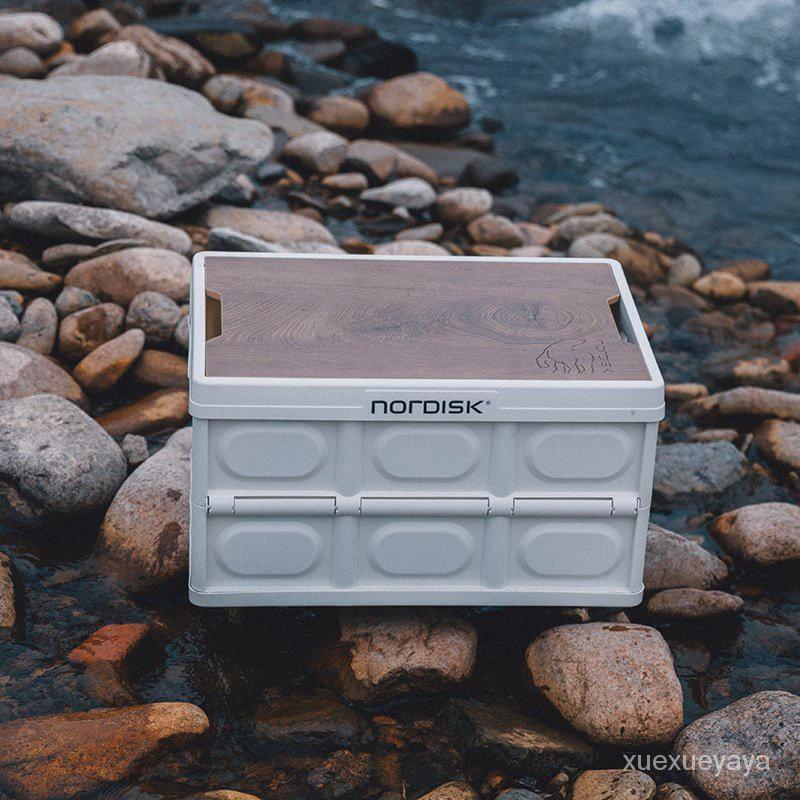 ✽ 折疊收納箱✽ Nordisk大白熊收納箱戶外露營車載後備箱儲物箱折疊整理野營箱子  捲捲