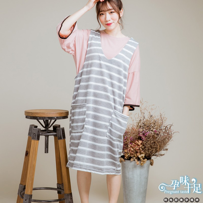 寬版條紋寬肩大口袋吊帶裙 孕婦洋裝 兩色台灣製【CPI1813】孕味十足
