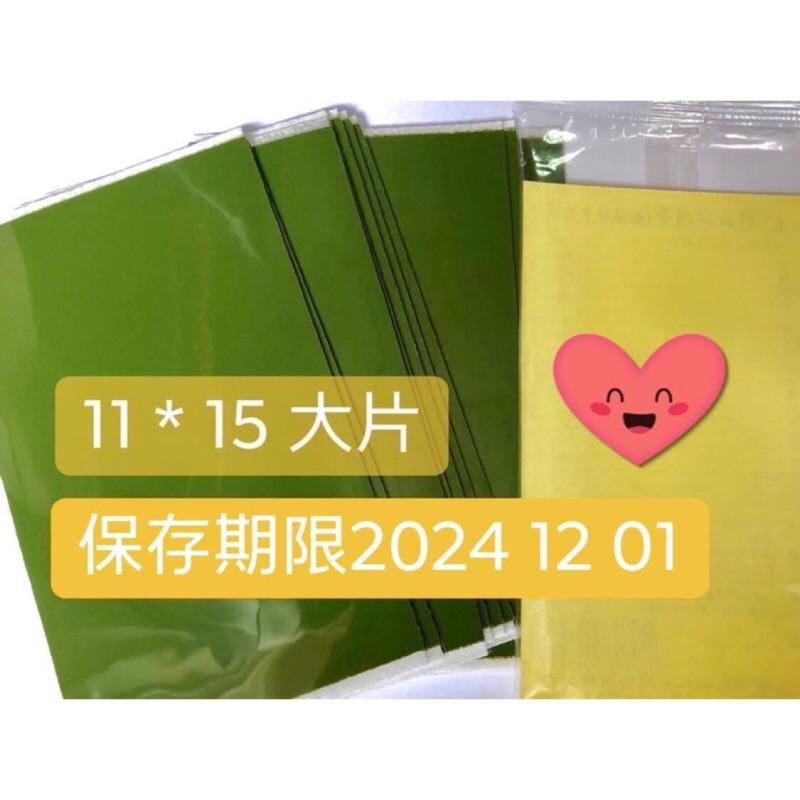 生春堂💗綠色-明星貼布🔵整盒 *現貨