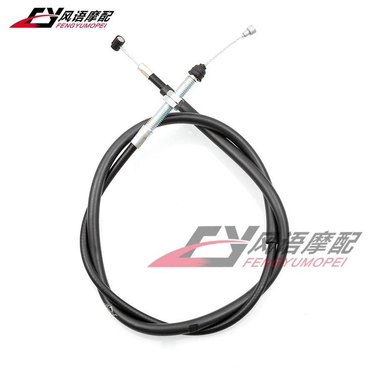 【熱銷】适用于本田 CRM250 CRM250AR 离合线 离合拉线