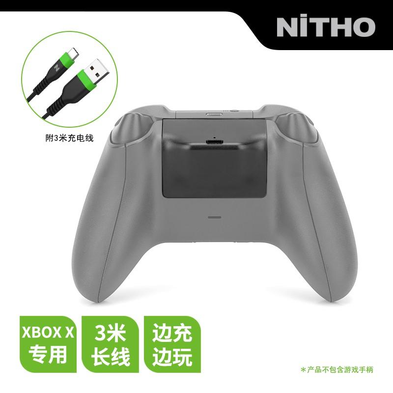 【NiTHO】耐托 XBOX Series X/S 充電電池 大容量 手把電池 電池套組 附超長充電線 持續遊戲18小時