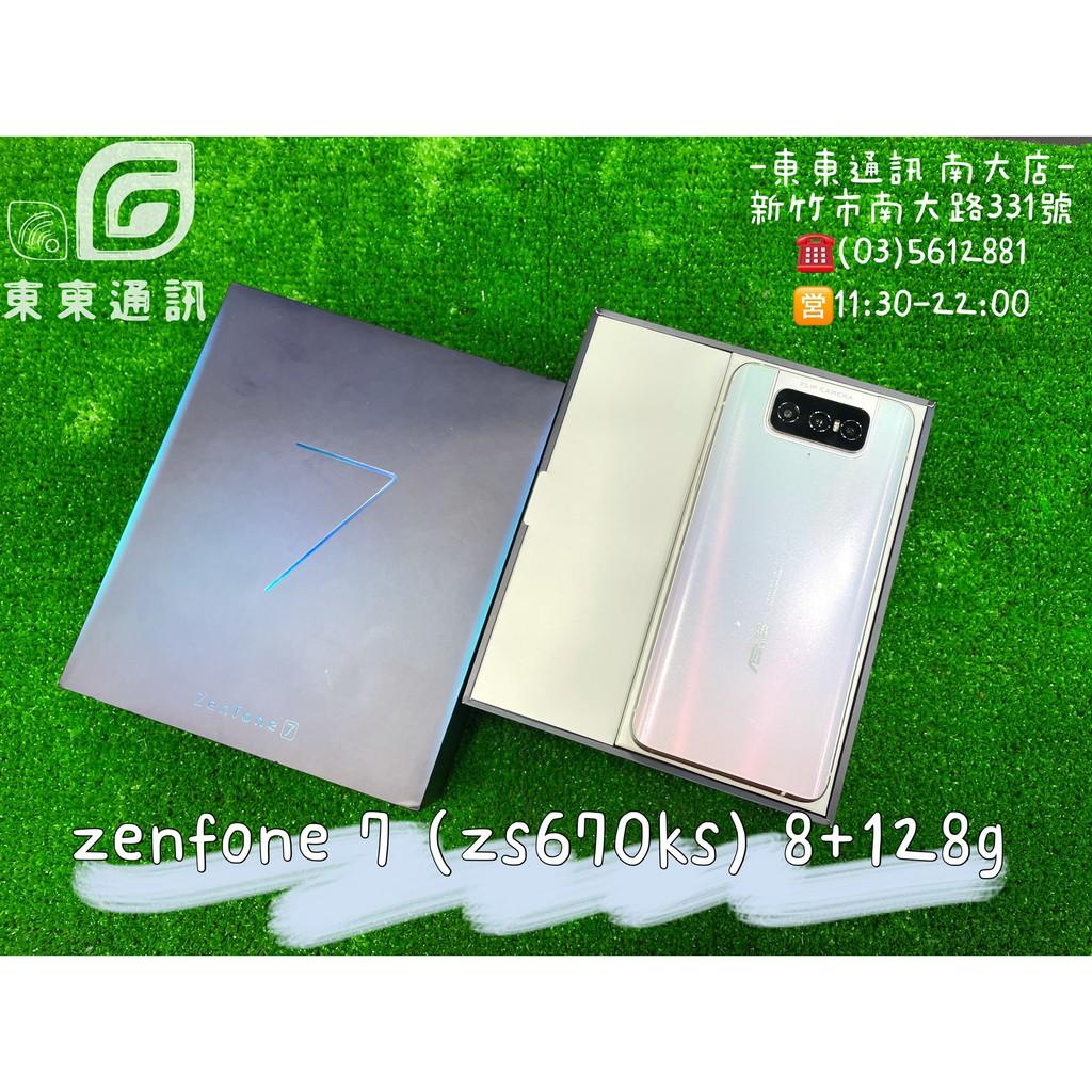 東東通訊 中古/二手 ASUS zenfone 7 (zs670ks) 8+128g 售14800 新竹中古手機專賣