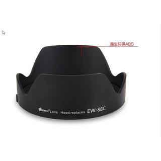 台南現貨,FOR Canon  EW-88C銳瑪副廠遮光罩EF 24-70mm F2.8 L II USM,原廠相同可反 臺南市