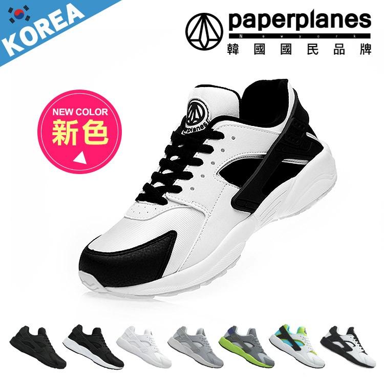 PAPERPLANES紙飛機 黑武士休閒運動鞋【01358】慢跑鞋 情侶鞋 韓國連線 韓國品牌