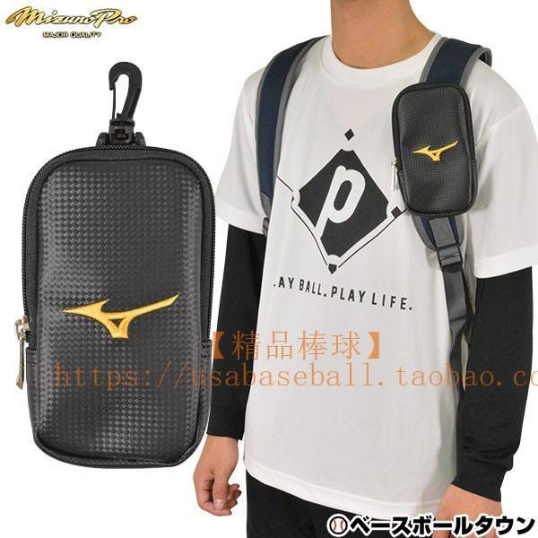 【品質好物】【精品棒球】日本美津濃Mizuno Pro職業棒壘球包可安裝在其他背包