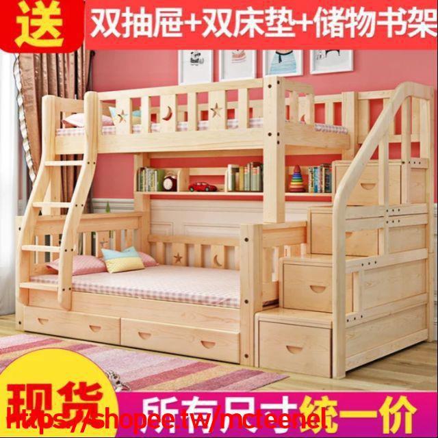 實木上下床子母床高低床雙層床兒童床上下舖成人兩層床松木床