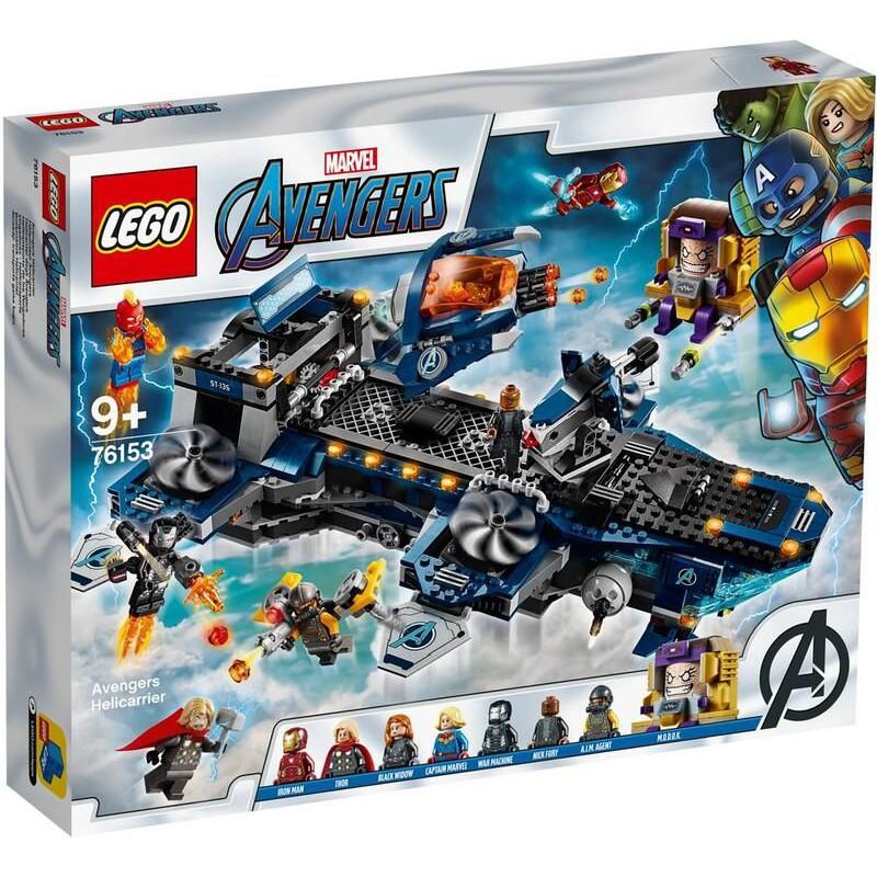 LEGO 樂高 Marvel 76153 復仇者空中航母