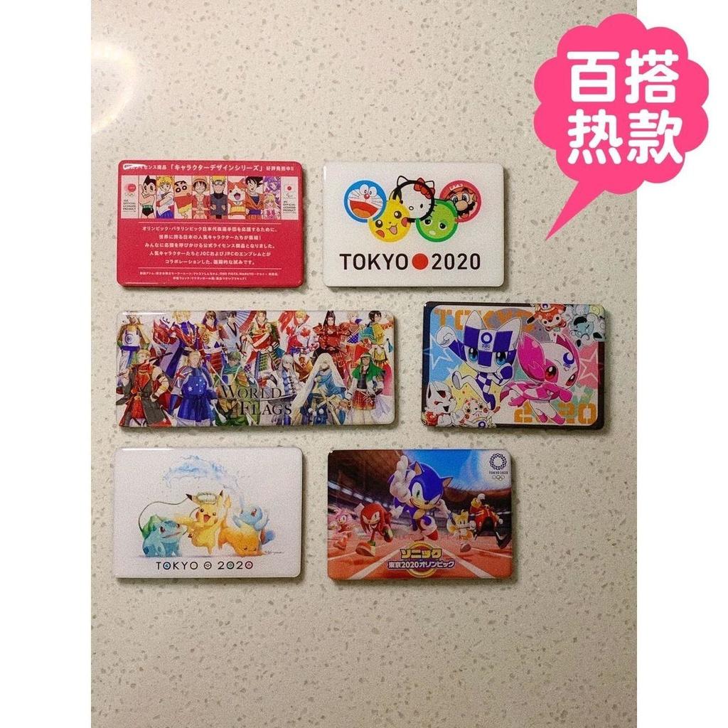 YH 日本東京奧運會吉祥物東京奧運紀念品miraitowa玩偶卡通2021年
